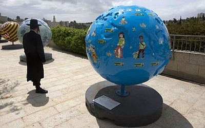 The Cool Globes exhibit in Jerusalem. (Photo courtesy of Megan Scarsella)