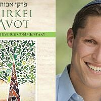 "Rabbi Shmuly Yanklowitz is the author of ""Pirkei Avot: A Social Justice Commentary."" (Photos courtesy of Rabbi Shmuly Yanklowitz)"