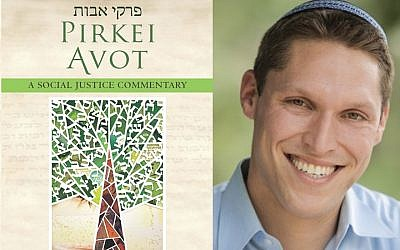 """Rabbi Shmuly Yanklowitz is the author of """"Pirkei Avot: A Social Justice Commentary."""" (Photos courtesy of Rabbi Shmuly Yanklowitz)"""