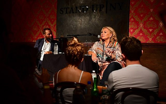 Rabbi Shmuley Boteach, left, and Roseanne Barr converse at Stand Up NY in Manhattan. (Photo by James Devaney/Getty Images)