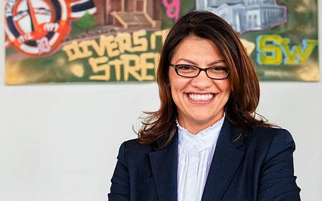 Rashida Tlaib, a Democratic candidate for Congress in Michigan, recently called for a one-state solution to the Israeli-Palestinian conflict. (Photo courtesy of Rashida for Congress)