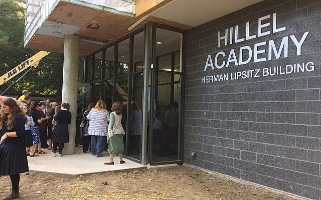 In the coming weeks, students are slated to return to in-person learning at Hillel Academy of Pittsburgh and other area schools. Photo by Toby Tabachnick