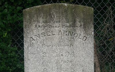 Ansel Arnold spent the final years of his life in Carlisle, Pa. and was buried in Chambersburg, Pa., while his younger brother Marx Arnold ventured further west.  (Photo courtesy of Rauh Jewish History Program & Archives)