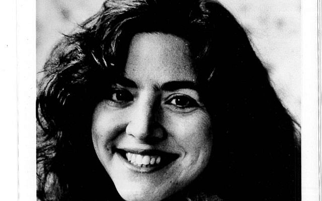 Sally Kalson, mid-1980s. (Photo courtesy of the Rauh Jewish History Program and Archives)
