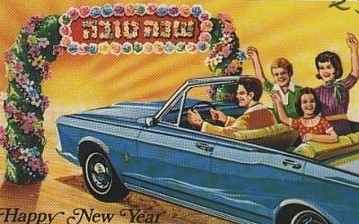 Like Happy Days, but for Jews. Year unknown; ditto for make of the convertible. (Photo courtesy of Center for Jewish History)