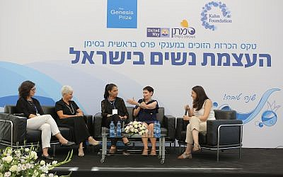 A panel at a Genesis Prize women's empowerment event including, from left to right: Daphna Hacker, head of Gender Studies at Tel Aviv University; Amanda Weiss, CEO and founder of the Bible Lands Museum; Hamutal Guri, CEO of the Dafna Foundation; Aliza Shenhar, ex-rector of Haifa University and ex-ambassador of Israel in Moscow; and journalist Lucy Aharish. (Photo courtesy of the Genesis Prize Foundation)