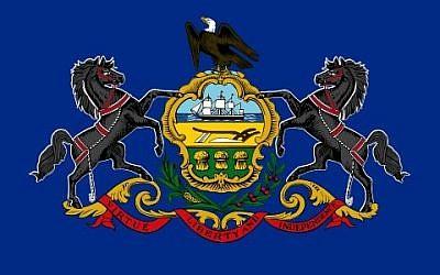 Flag of Pennsylvania   Courtesy of Wikimedia Commons