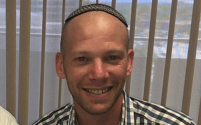 Rabbi Mark Asher Goodman has a new position with Congregation Beth Shalom.