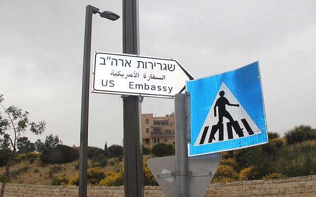 A newly hung sign pointing to the U.S. Embassy in Jerusalem, which was inaugurated on May 14, 2018. (Ben Sales)
