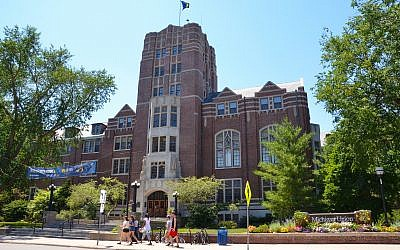 The University of Michigan student union	  (Photo by smontgom65/iStockphoto.com)