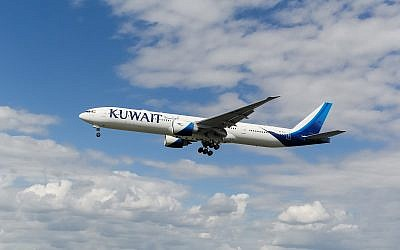 Kuwait Air refused to allow an Israeli student to fly on its airline. (Photo by Mateusz Atroszko/iStockphoto.com)