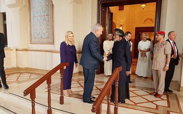 Israeli Prime Minister Benjamin Netanyahu meeting with Oman's Sultan Qaboos Bin Said al Said. (Photo courtesy of Embassy of Oman)