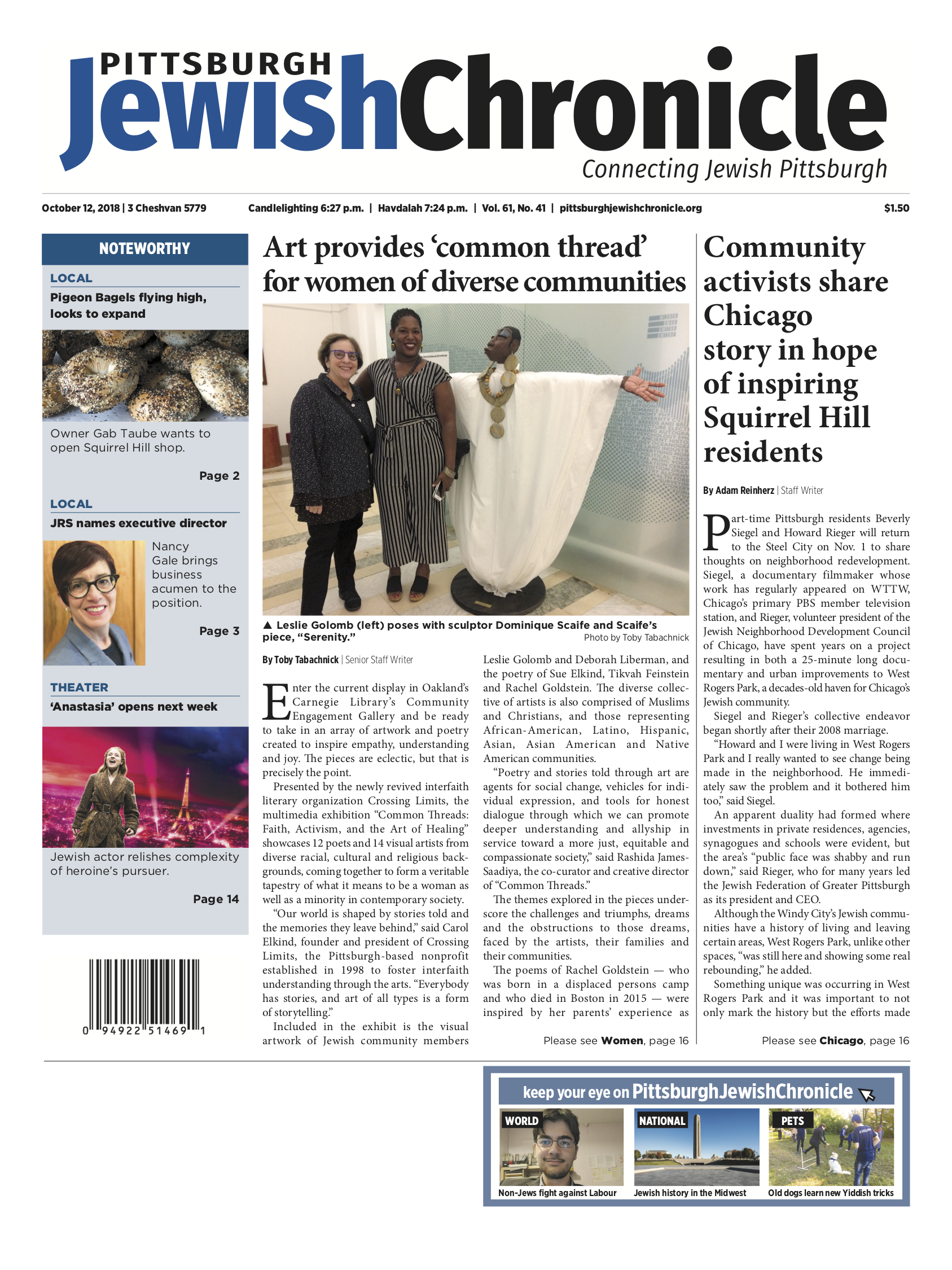 Pittsburgh Jewish Chronicle 10/12/2018