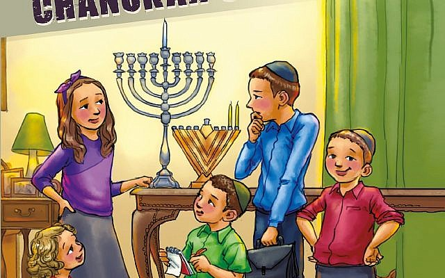 """The Case of the Disappearing Chanukah Candles"""