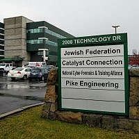 The Jewish Federation has moved to its new home on Technology Drive.  Photos by Adam Reinherz