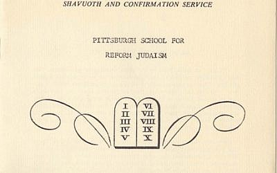 One of the only surviving documents from The Pittsburgh School for Reform Judaism is this program from the 1958 confirmation service. Image courtesy Rauh Jewish History Program & Archives