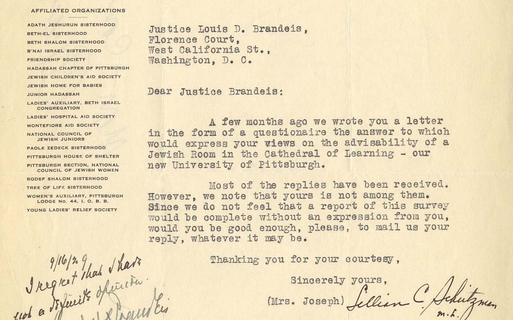 Louis Brandeis had to be nudged to answer the Pittsburgh Conference of Jewish Women's Organizations' questionnaire.  (Image courtesy Rauh Jewish History Program & Archives)