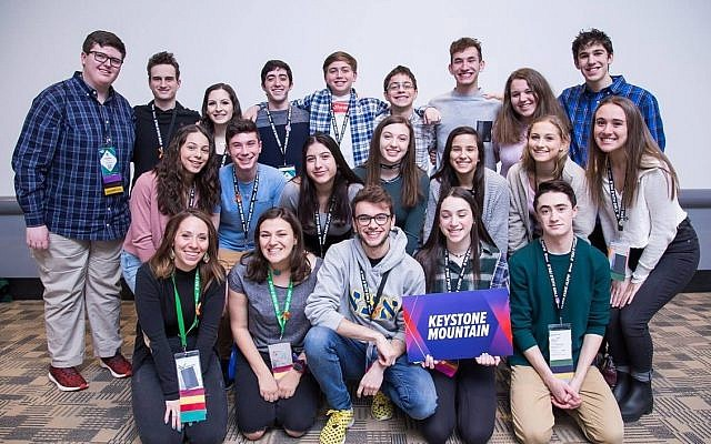 Pittsburgh sent 19 teens to the BBYO international convention.  Photo provided by Marla Werner