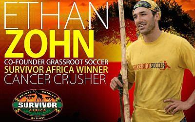 "Ethan Zohn was the winner of CBS's ""Survivor: Africa."" (Photo courtesy of Ethan Zohn)"