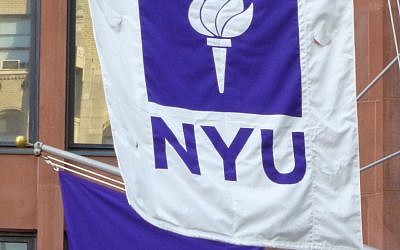 Students for Justice in Palestine was among dozens of student clubs and individuals to receive the award at NYU, but appears to have garnered the most attention this year. (Photo by Sushi Olin/Flickr)