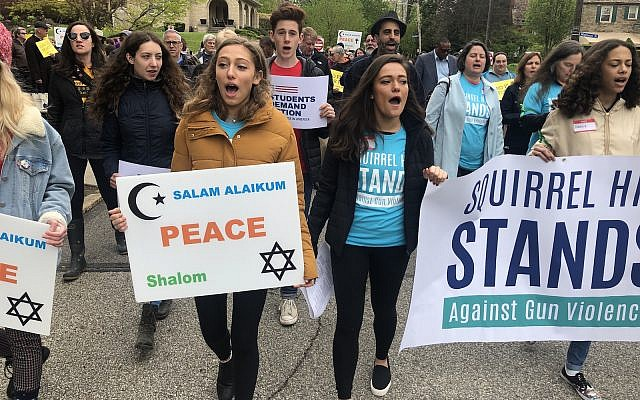 Pittsburgh's youth led the march against gun violence from Temple Sinai to Schenley Park. (Photo by Jim Busis)
