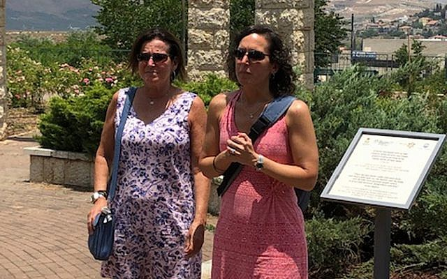 Diane Rosenthal (left) and Michele Rosenthal expressed appreciation for the love and support provided to each of the 11 victims' families. Photo courtesy of Jewish Federation of Greater Pittsburgh