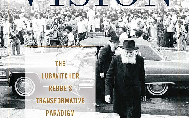 Authors explore Lubavitcher Rebbe's vision of society | The