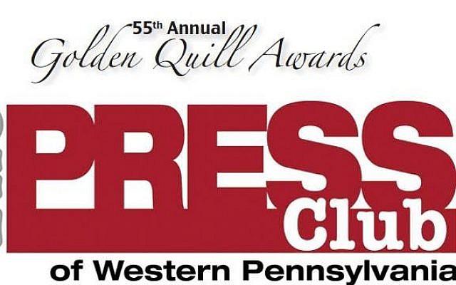 Staff Writer Adam Reinherz and former digital content manager Lauren Rosenblatt received a Golden Quill award at the 55th annual event.
