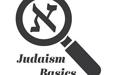Judaism Basics 2