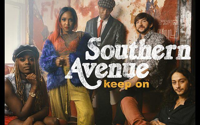 Southern Avenue 1