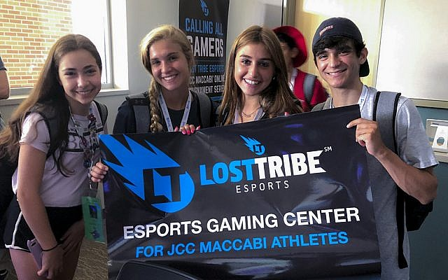 Jewish teen gamers. Photo courtesy of Lost Tribe Esports