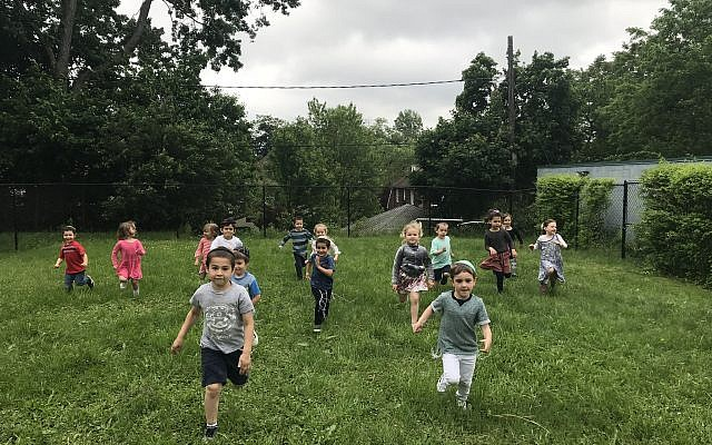 Yeshiva's Early Learning Center students enjoying the current space.  Photo courtesy of Yeshiva Schools