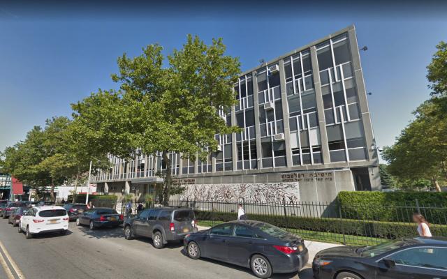 A view outside the Yeshivah of Flatbush Joel Braverman High School in Brooklyn, N.Y.  Photo courtesy of Google Street View
