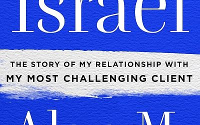 Dershowitz, Defending Israel