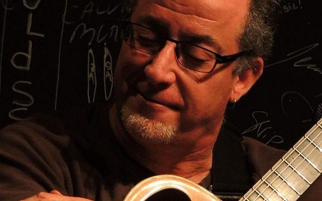 Ken Karsh Jazz Photo