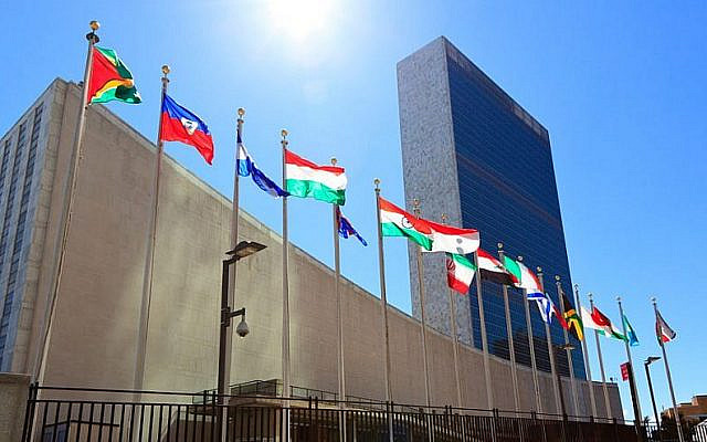 new-york-united-nations-headquarters-top-880x495