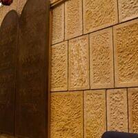 Bronze ark doors with decorative stone wall in Temple Ohav Shalom's sanctuary.  Photo by Kim Rullo