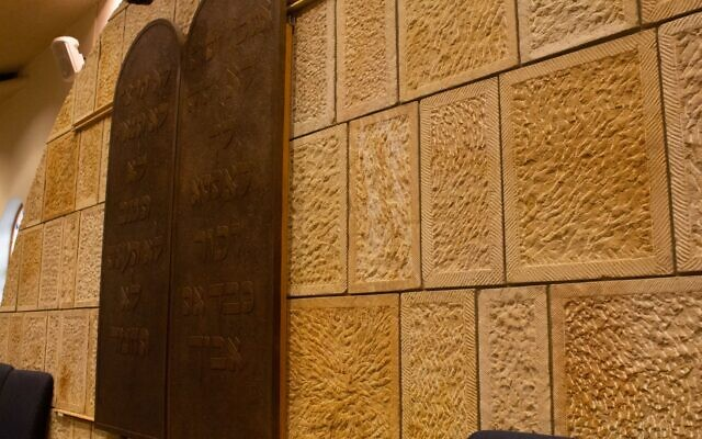 Bronze ark doors with decorative stone wall in Temple Ohav Shalom's sanctuary.  Photo by Kim Rullo