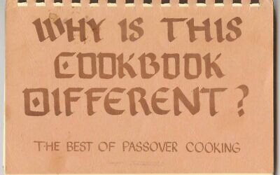 'Why Is This Cookbook Different?' was published by the Yael Chapter of Hadassah in October 1985 .Photos provided by the Rauh Jewish History Program and Archives at Heinz History Center