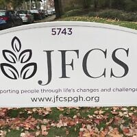 JFCS signage (Photo provided by JFCS)