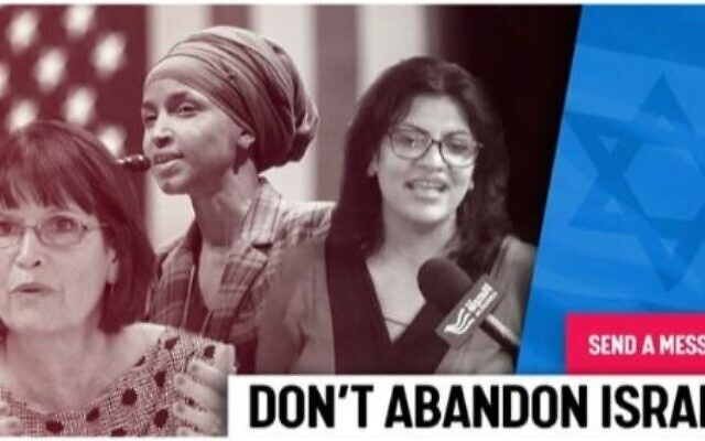 "Screenshot of an AIPAC Facebook ad targeting ""radical"" Democrats Screenshot from Twitter/via JTA"