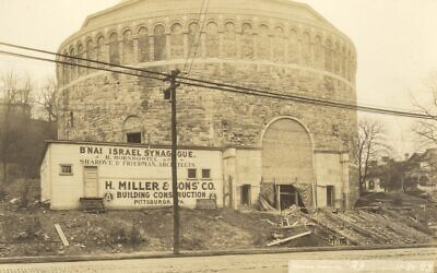Temple B'nai Israel  Photo courtesy of the Rauh Jewish History Program & Archives at the Heinz Historical Center
