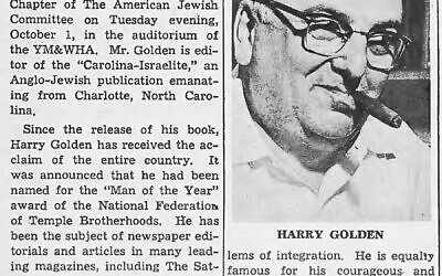 A clipping from the Oct. 17, 1958, issue of the YH&WHA Weekly, advertising a talk by writer Harry Golden.  Pittsburgh Jewish Newspaper Project
