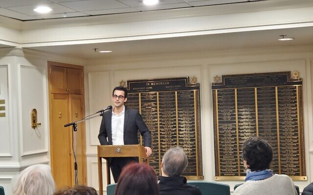 Yousef Bashir speaks at Congregation Beth Shalom's 2020 Speaker Series.  Photo by David Rullo