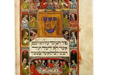 Cover of the community Haggadah Photo courtesy of snappygoat.com