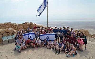 Students from University of Pittsburgh, Carnegie Mellon and Duquesne University on a 2018 Birthright trip (Photo courtesy of Hillel Jewish University Center)