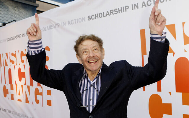 UNIVERSAL CITY, CA - FEBRUARY 17:  Actor Jerry Stiller arrives at the Syracuse University 1$ Billion Capital Campaign Kick Off at the Globe Theater February 17, 2008 in Universal City, California.  (Photo by Michael Buckner/Getty Images)