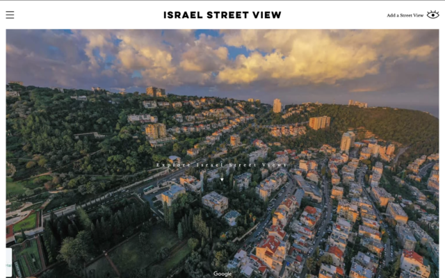 Israel Street View offers users a panoramic, 360° view of various sites across Israel_Photo provided by Isaac Minkoff..png