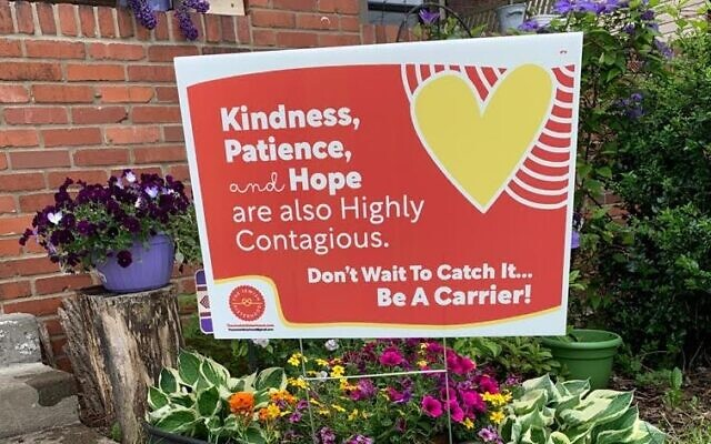 The Jewish Sisterhood is offering lawn signs to spread some inspiration. (Photo provided by Shternie Rosenfeld)