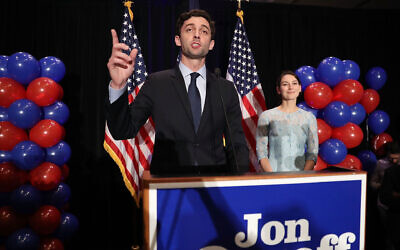 Jon Ossoff speaks in Atlanta after losing in a special election for a House seat, June 20, 2017. (Joe Raedle/Getty Images)